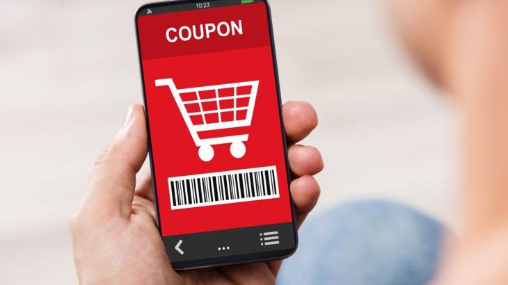 ECサイトの新規顧客獲得に効果的なクーポンの使い方を徹底解説!